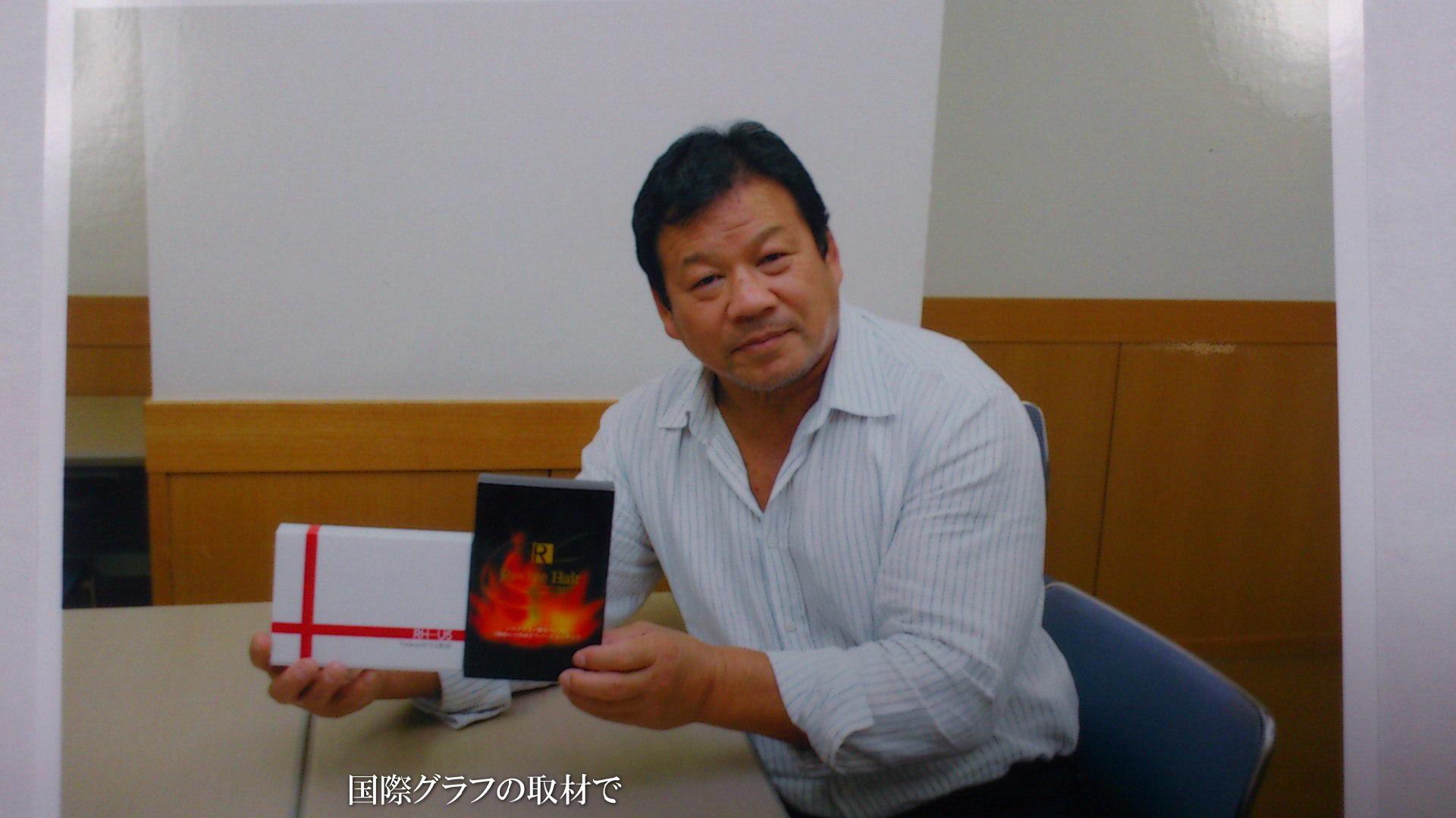 藤波辰爾の画像 p1_35