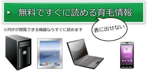 pdfbanner