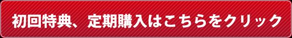 nami-no_lp_25_btn